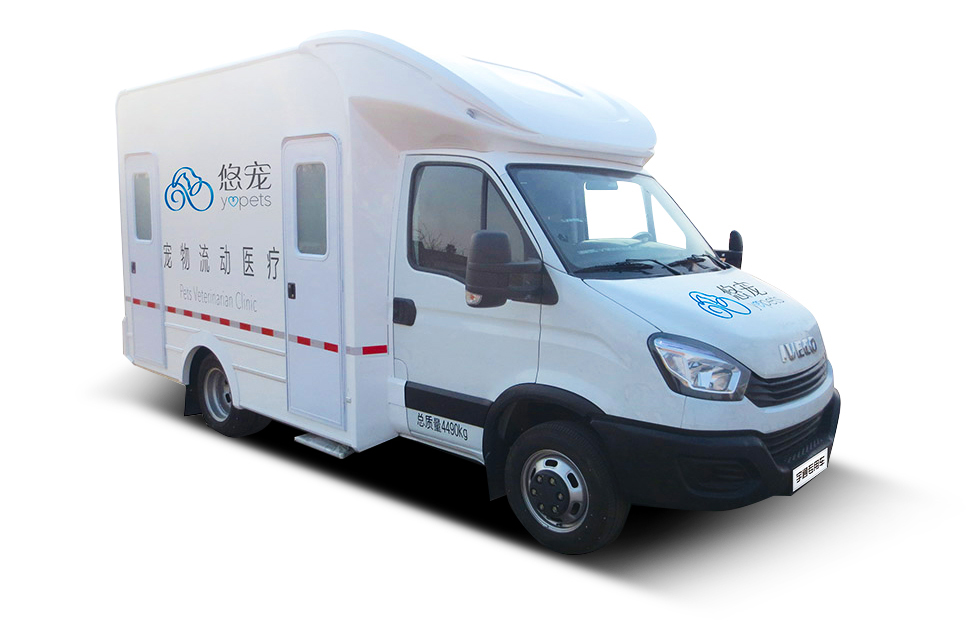 6米宠物医疗车