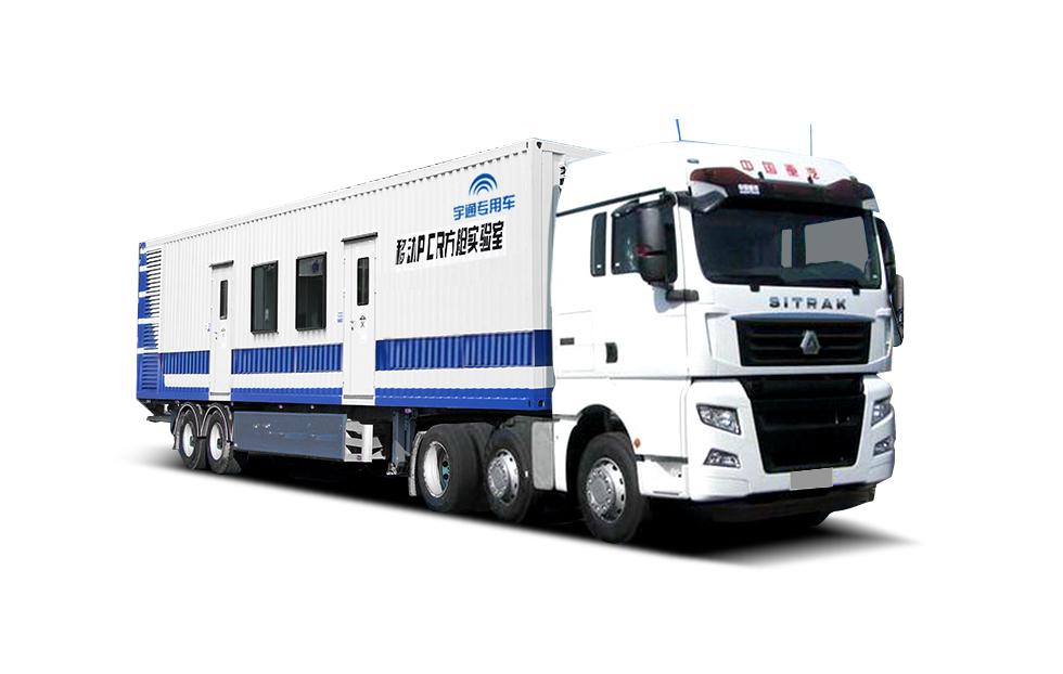 ZZ4186V361HE1B核酸检测车
